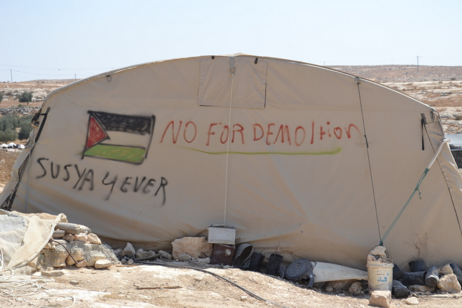 Village of Susya, South Hebron Hills