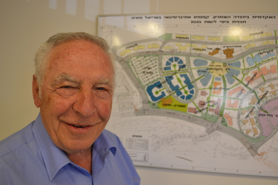 Yigal Orgad-Cohen, Chancellor, Ariel University of Samaria