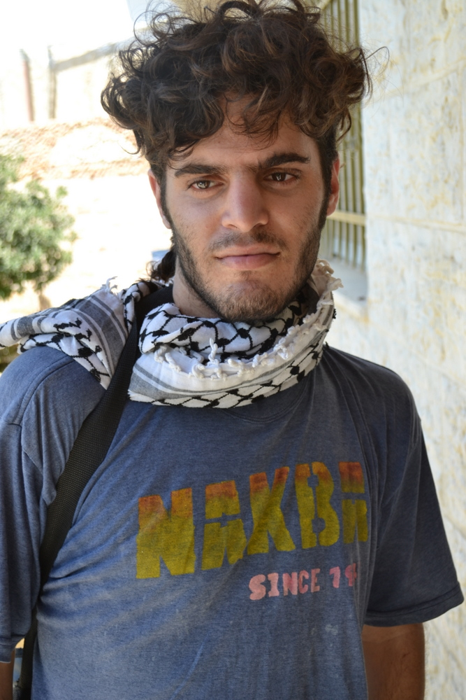 Israeli youth attending Bi\'lin protest